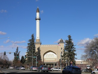 Arabic Mosque, Helena, MT